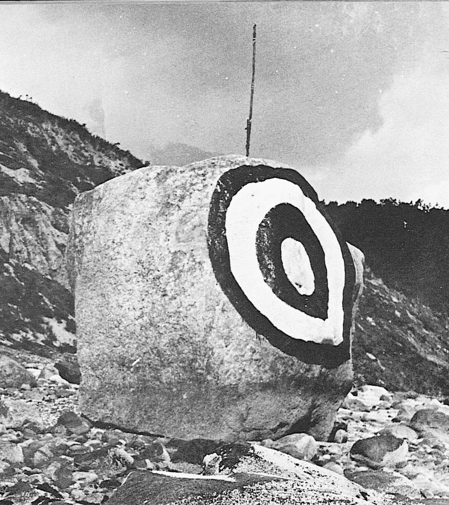 The rock was used by British warships for target practice, but the bulls eye was added much later.